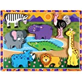Melissa & Doug 3722 Safari Wooden Chunky Puzzle (8 pcs)