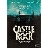 キャッスルロック DVD コンプリート・ボックス(1~10話・3枚組)