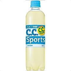 C.C.スポーツ