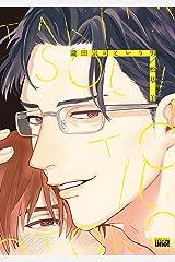 瀧田宗司という男 【電子限定特典付き】 (バンブーコミックス 麗人uno!コミックス) Kindle版