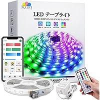 SIBI LEDテープライト5m アプリ制御 APP操作 44键リモコン付き ledテープ RGB 音楽LEDテープ D…