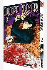 Jujutsu Kaisen - Band 2 ペーパーバック