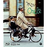 ジャック・タチ「ぼくの伯父さん」【Blu-ray】