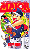 MAJOR(5) MAJOR (少年サンデーコミックス)