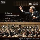 京都市交響楽団 第600回 定期演奏会 (R.Strauss : Also sprach Zarathustra | Mozart : Symphony No.41 / Junichi Hirokami | Kyoto Symphony Orches