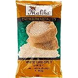 Malika White Urid Dhal, 1kg