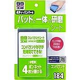 SOFT99 ( ソフト99 ) 99工房 コンパウンドシート B184 09184