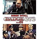 バッジ373 [Blu-ray]
