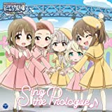 【メーカー特典あり】 THE IDOLM@STER CINDERELLA GIRLS LITTLE STARS EXTR…