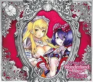 ドラマCD「Wonderland Wars」Side Story