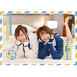 DVDその2「高橋李依・上田麗奈 仕事で会えないからラジオはじめました。~本当に会えないとDVDはじめられません~」