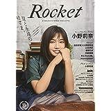 Rocket vol.15