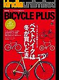 BICYCLE PLUS (バイシクルプラス) Vol.07[雑誌]
