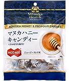 マヌカヘルス マヌカハニー キャンディー ( プロポリス 配合 ) 80g [ 正規品 ニュージーランド産 MGO400+ 個包装 チャック付き ]