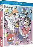 Nichijou - My Ordinary Life: The Complete Series [Blu-ray]