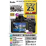 Kenko 液晶保護フィルム 液晶プロテクター Nikon Z5用 日本製 KLP-NZ5