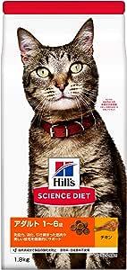 ヒルズ サイエンス・ダイエット キャットフード アダルト 1歳~6歳 下部尿路の健康維持 チキン 成猫用 1.8kg