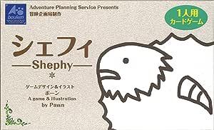 シェフィ (Shephy)