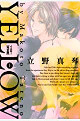 YELLOW 完全版 上 (B's-LOVEY COMICS) Kindle版