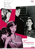 気のいい女たち [DVD]