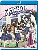 大正野球娘。北米版 / Taisho Baseball Girls [Blu-ray][Import]