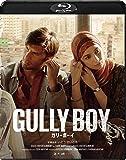 ガリーボーイ [Blu-ray]