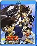 劇場版名探偵コナン 劇場版第11弾 紺碧の棺 (新価格Blu-ray)