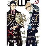 on BLUE vol.49 (on BLUEコミックス)