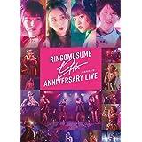 RINGOMUSUME 19th ANNIVERSARY LIVE ~20周年前年祭~ [DVD]