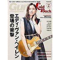 Guitar Magazine LaidBack (ギター・マガジン・レイドバック) Vol.3  (アマゾン限定特典:ビンテージ・ギター・カフェ特別編集版PDF付き) (リットーミュージック・ムック)