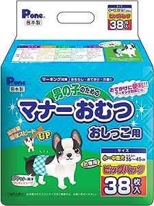 P.one 男の子のマナーおむつビッグP小中型犬用38枚 小-中型犬
