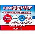 【Amazon.co.jp 限定】ロゼット セラミドゲル AZ 130g (オールインワン) 3種のセラミド 保湿成分配合