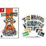 メダロット クラシックス プラス カブトVer. -Switch (【Amazon.co.jp限定】歴代ゲームパッケージデザイン ポストカード16種セット 同梱)