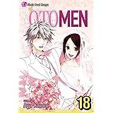 Otomen, Vol. 18 (Volume 18)