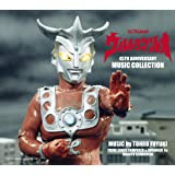 ウルトラマンレオ 45th ANNIVERSARY MUSIC COLLECTION