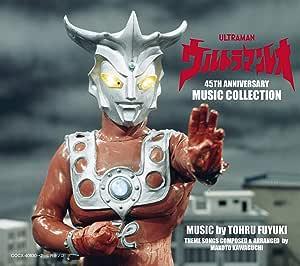 ウルトラマンレオ 45th ANNIVERSARY MUSIC COLLECTION