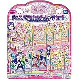タカラトミーアーツ キラッとプリ☆チャン ジュエルアイドルチャレンジセット -ミラクル☆キラッツ- 11枚セット