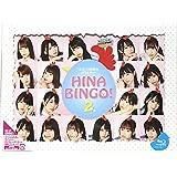 【外付け特典あり】全力!日向坂46バラエティー HINABINGO!2 [Blu-ray BOX](A4クリアファイル付)