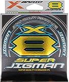エックスブレイド(X-Braid) スーパー ジグマン X8 200m