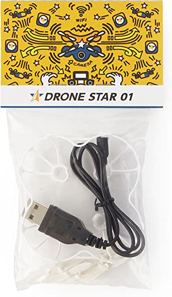 「DRONE STAR 01」専用パーツセット プロペラ8枚、プロペラガード1個、 USB充電ケーブル 1本