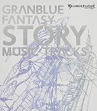 GRANBLUE FANTASY STORY MUSIC TRACKS