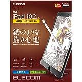 エレコム iPad 10.2 第9世代(2021年) 第8世代(2020年) 第7世代(2019年)対応 フィルム 紙のような描き心地 ペーパー 紙 ライク ペーパーテクスチャフィルム 反射防止 ケント紙タイプ (ペン先磨耗防止) TB-A19RFL