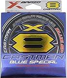 エックスブレイド(X-Braid) キャストマン ブルー スペシャル X8 300m