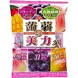 こんにゃくゼリー 【 蒟蒻 の美力 】食物繊維 / コラーゲン 濃い果汁入り 置き換え 蒟蒻 コンニャク ぐんまのこんにゃく 4pack (120個)