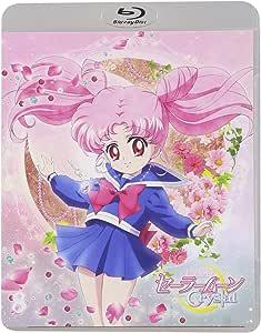 アニメ 「美少女戦士セーラームーンCrystal」Blu-ray 【通常版】8