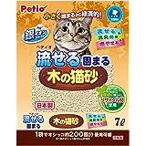 ペティオ (Petio) 流せる固まる木の猫砂 7L