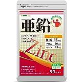 シードコムス 亜鉛 サプリメント 15mg 配合 クロム セレン 栄養機能食品 約3月分 90粒