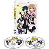 ろんぐらいだぁす!Blu-ray BOX(スペシャルプライス版)