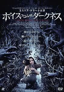 ボイス・フロム・ザ・ダークネス [DVD]