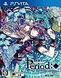 ピリオドキューブ ~鳥籠のアマデウス~ - PS Vita
